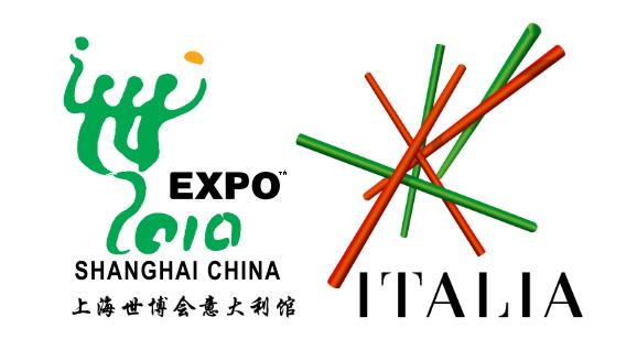 Italia degli innovatori<br />all'Esposozione Universale